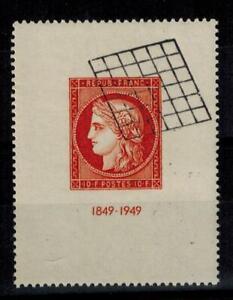 (a48) timbre France n° 841 oblitéré année 1949