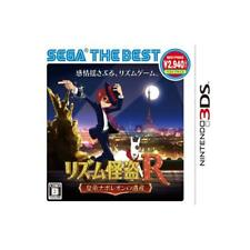 Nintendo 3DS Rhythm Thief R Napoleon's heritage SEGA THE BEST Japan Ver.