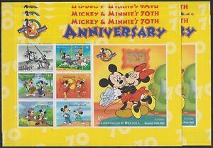 O453. 5x Dominica - MNH - Animation - Disney - 70th Anniversary