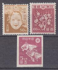 JAPAN STAMPS SET 1946 SC# 368, 371, 372 MH ORIGINAL GUM OG WATERMARKED
