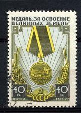 Russia 1957 SG # 2077, MEDAGLIA coltivazione del suolo vergini usate #A 31474