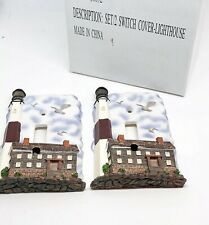 Set of 2 Lighthouse Light Switch Covers Wall Plate 3D Resin Ceramic Brown Blue