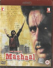 MASHAAL - DILIP KUMAR - ANIL KAPOOR - NEW BOLLYWOOD DVD