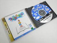 FANTASTEP REF bbc Sega Saturn ss