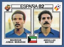 KUWAIT NUOVA//NEW N.231 MUBARAK//. FIGURINA CALCIATORI PANINI ESPANA 82