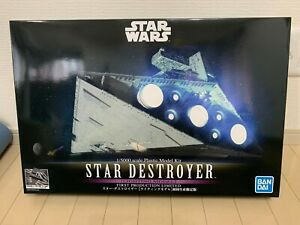 Star Wars Star Destroyer [Lighting Model] Limited Edition 1/5000 Scale New