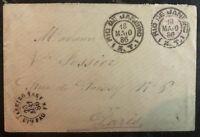 1886 Rio De Janeiro Brazil Cover To Paris France Stamps sc #85 Ship Cancel
