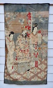 Chinese Silk Kesi Panel Depicting Court Official And Attendants, 19th Century.