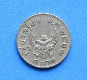 Thailand 1974 King Bhumibol Adulyadej Rama 9 IX, Garuda 1 Baht World Coin Thai