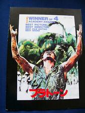 1987 PLATOON Charlie Sheen Tom Berenger Willem Dafoe Japan VINTAGE PROGRAM Japan