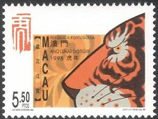 Macau 1998 YO Tiger/Cats/Animals/Nature/Zodiac/Fortune/Greetings 1v (n22877)