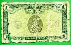 MPC  USED IN  VIETNAM  IV  ISSUED   1 DOLLAR