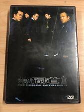 Infernal Affairs II (DVD, 2003) - E0909