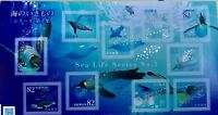 JAPAN NIPPON STAMP 2017 SEA LIFE SERIES # 1 820 YEN SOUVENIR SHEET S/S