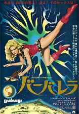 Barbarella Poster 07 A3 Box Canvas Print