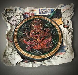 VINTAGE BUDDHIST WOODEN ROUNDEL. TIBETAN DRAGON IN MONSOON CLOUDS MOTIF. NEPAL