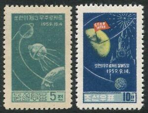 Korea 225-226, MNH. Michel 230-231. Space flights Luna 2, Luna 3, 1960.
