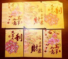 30 Pieces Deluxe Golden Lucky Money Envelopes, Hong Bao, Red Packets