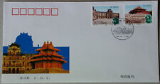 1998-20 China Imperial Palace & France Louvre Palace Joint Issue 2v Stamps FDC