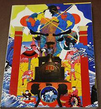 2 lot Asian Art Books Walker Art Center (TOKYO) & M Sackler Gallery 1986-87 WOW!
