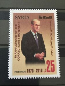Syria 2010 MNH Stamp Hafez Assad President Rare Stamp