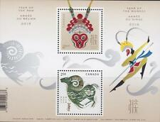 Canada 2016 Souvenir Sheet #2885a Lunar New Year of the Monkey Transition MNH