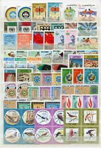 KUWAIT 1971-83 ( MARCH) COMMEMORATIVE ISSUES COMPLETE CAT £930 (413)