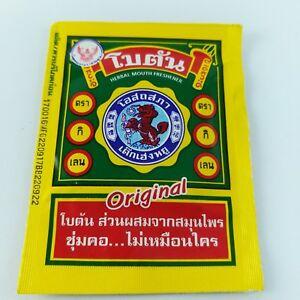 Botan Original Thai Herbal Mouth Freshener Fresh Breath peppermint oil lozenges