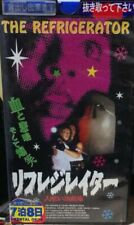 REFRIGERATOR - VHS 1992 horror movie 90's splatter cinema scary film classic