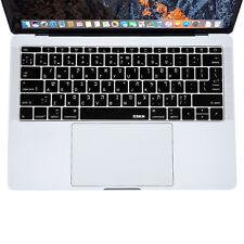 XSKN Hebrew Keyboard Cover for Macbook Pro 13-A1708 no Touchbar/Macbook 12-A1534