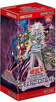 JJ Yu-Gi-Oh OCG Duel Monsters Duelist Pack Legend Duelist 5 BOX card