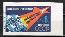 Russia Soviet Space Vostok 3 and 4 stamp 1962 imperforated