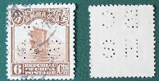 hsbc stamp   eBay