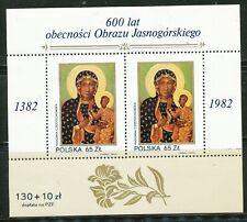 Poland-1982 Fi # Bl # 119 Sc # 2529 Ss Of2,-Mnh