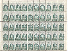 1957 Turkey 750 Ann Birth Mevlana Afghanistan Syria Persia Full Sheet MNH Mosque