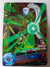 Carte Dragon Ball Z DBZ Dragon Ball Heroes Ultimate Booster Pack #HUM5-08 Promo