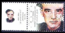 Israel 1998 MNH, Jewish persons Lev Davidovich landau, Soviet physicist (S2i)