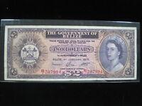 BELIZE $2 DOLLAR 1976 P34 BRITISH QUEEN 18# CURRENCY BANKNOTE PAPER MONEY