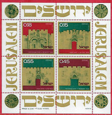 Isreal 1971 Sheet Independence Day 2nd series sg MS531 MNH