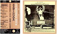 MR. SIRIUS Incredible Tour CD Japanese Prog Rock – on Made in Japan, w/ Obi