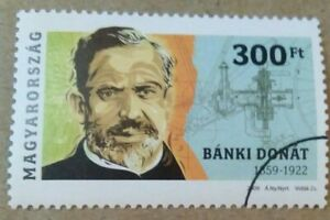 Donat Banki Jewish Mechanical Engineer Inventor SPECIMEN MNH HUNGARY