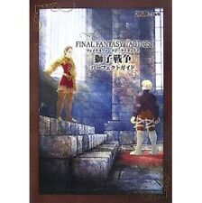Final Fantasy Tactics War of the Lions Perfect Guide Book / PSP