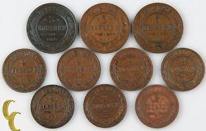 1877-1915 Russia Empire 2 & 3 Kopek Lot (VF-AU, 10 coin) Kopeck Y-10.2 10.3 11.2