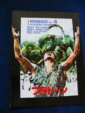 a238.1987 PLATOON Japan PROGRAM Charlie Sheen Tom Berenger Willem Dafoe RARE