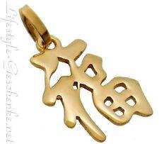 ANHÄNGER 333 GOLD chinesisches Zeichen für Glück (12)
