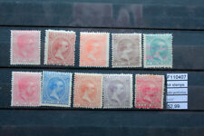 LOT STAMPS OLD PORTORICO MH* (F110407)