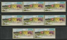 Israel, Flowers, Values Type 1, No.010 ATM MNH Stamps