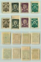 Russia USSR 1944 SC 938-941 used imperf . rta6142