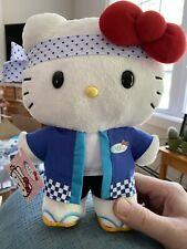 "Hello Kitty Sushi Chef! 9"" Plush Doll Red Bow Kawaii NEW NWT AFC"