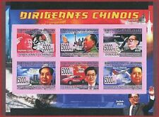 FRENCH GUINEA - ERROR, 2008 IMPERF SHEET: CHINA, Bunisses, Transportation, Cars